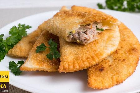 Чебуреки с мясом, порция общепит