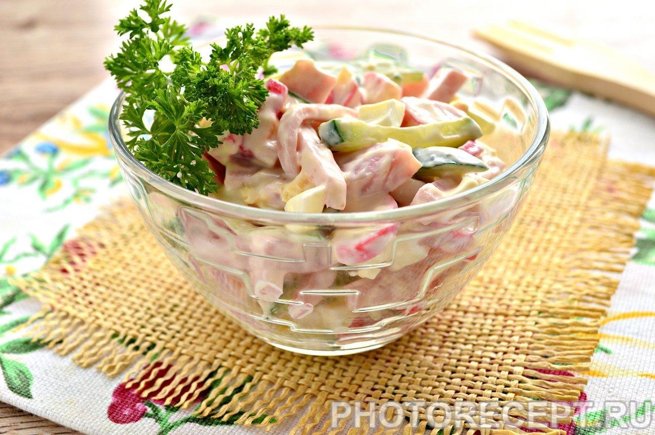 Салат Гарем, 1 кг полуфабрикат кулинарный