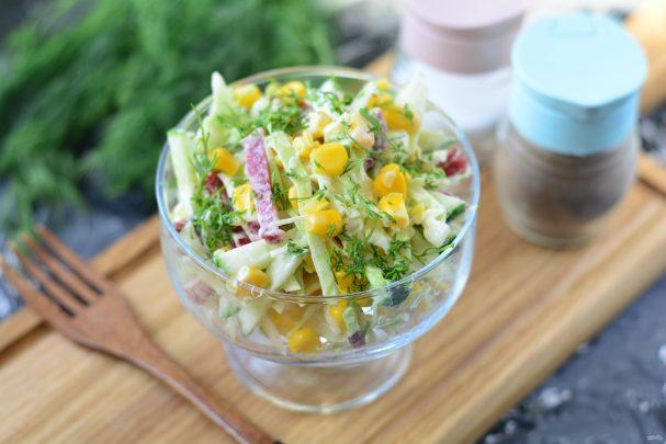 Салат Днестр вариант 2, 1 кг полуфабрикат кулинарный