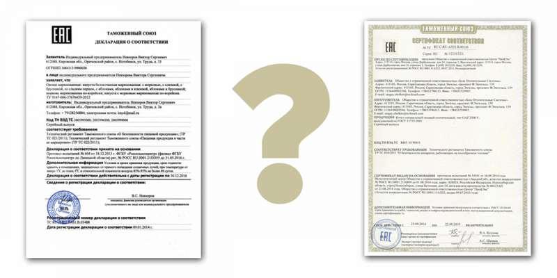 Чем отличается сертификат от декларации соответствия?