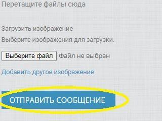 Отправить сообщение tekhnolog.com